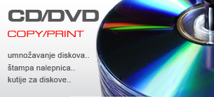 Arts design umnozavanje cd i dvd diskova